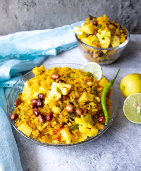 poha recipe, how to make poha. poha is a traditional indian breakfast recipe that is super quick to make